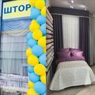 Открылся дизайнерский салон по пошиву штор на Петергофском шоссе!